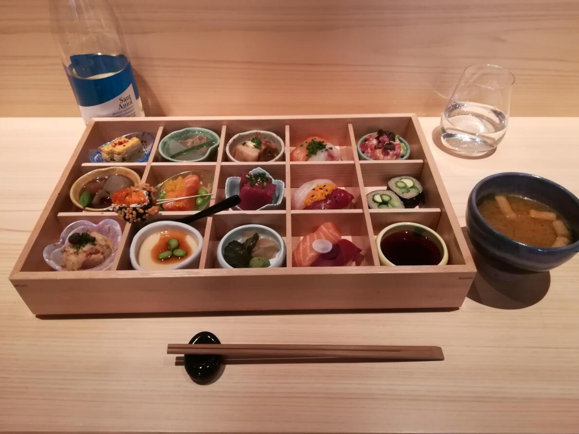 Akira Japan House Lunch