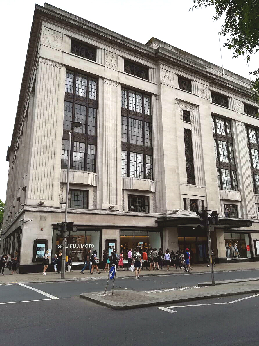 ロンドンのジャパンハウス