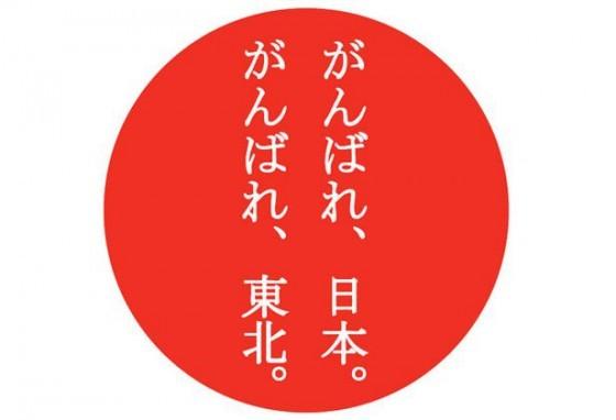 英国アンティークス・オフィシャルブログ-Don't give up, Japan !
