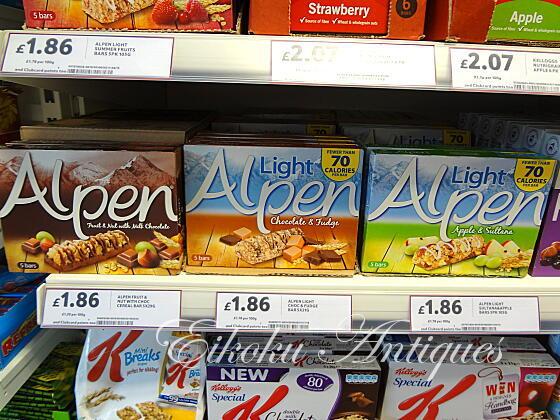 英国アンティークス・オフィシャルブログ-Supermarket