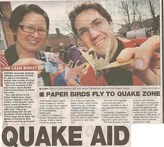 英国アンティークス・オフィシャルブログ-東北地方太平洋沖地震チャリティ
