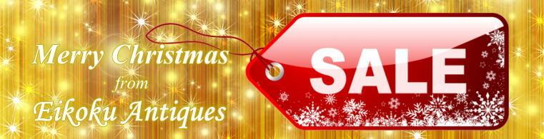 英国アンティークス・オフィシャルブログ-英国アンティークスのクリスマスセール