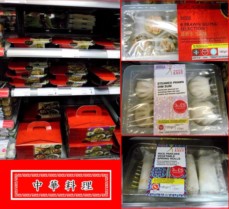 美しい国、英国のアンティーク&カントリーライフ-中国料理